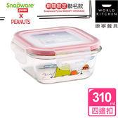 康寧 史努比耐熱玻璃保鮮盒-方(310ml)【愛買】
