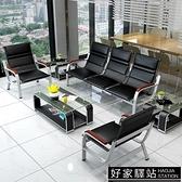 辦公沙發簡約現代單人三人位接待會客商務鐵架辦公室沙發茶幾組合