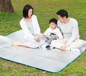 野餐墊 戶外帳篷鋁膜防潮墊加厚加寬 200*200大防水防潮 俏腳丫
