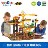 玩具反鬥城 極速快線工程套裝含5輛小車男孩兒童塔吊軌道xw 【降價兩天】