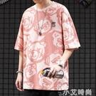 日系原宿風情侶裝滿印小熊純棉半袖體恤BF街頭嘻哈寬鬆短袖T恤男 小艾新品