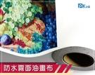 PKINK-噴墨塗佈防水霧面油畫布24吋...