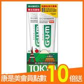 GUM薄荷牙膏 2入東北玩旅包130g【康是美】