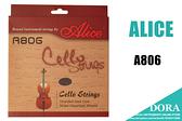 小叮噹的店-全新 Alice.A806 大提琴弦