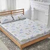 單人 薄床包含枕套 60支紗 100%純天絲(加高35CM)台灣製《恐龍派對》