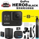 (現貨免運)GoPro 運動攝影機 HE...