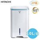 HITACHI日立 10公升 清淨除濕機 RD-200HH
