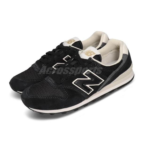 【五折特賣】New Balance 休閒鞋 NB 996 黑 米色 女鞋 運動鞋 復古慢跑鞋 【ACS】 WL996VHBB