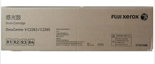 【超人百貨X】現貨+預購* Fuji Xerox DC-V C2263/2265感光鼓Drum ( CT351088 )