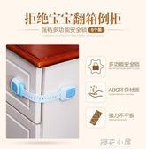 抽屜鎖兒童嬰兒防護開冰箱門多功能寶寶防夾手柜子柜門鎖扣『櫻花小屋』