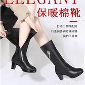 中筒靴冬季新款百搭舒適加絨粗跟羊毛靴短靴棉靴 聖誕節鉅惠