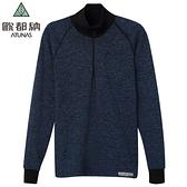丹大戶外用品【LASTING】歐都納 女款羊毛立領拉鍊衫 LT-WIKY麻花藍
