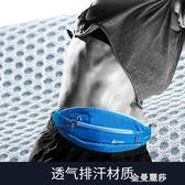 男士腰包跨腰斜挎戶外運動腰包跑步裝備女多功能手機腰包男防水馬拉松健身 金曼麗莎
