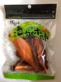 3包免運商品-漬然本味紅芒果乾(八仙果)40g/3包 【合迷雅好物超級商城】