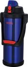 Thermos【日本代購】膳魔師 2.5L真空隔熱運動水壺ffo-2500 DB-三色