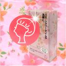 日本製!貝印高級浴帽HK-0162沐浴.泡湯.洗臉均適用(單入) [52626]