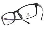 SEROVA 光學眼鏡 SF155 C10 (霧黑) 百搭方框款 眼鏡框 #金橘眼鏡