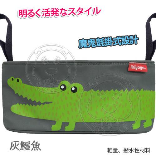 【zoo寵物商城】IBIYAYA 依比呀呀《推車》FP13005L多用途置物吊袋