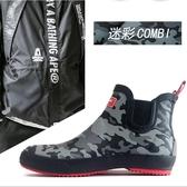 現貨 雨鞋低幫水鞋短筒膠鞋套鞋防水防滑耐磨橡膠雨靴【極簡生活】