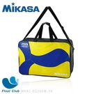 MIKASA 排球袋6入 V200樣式 外出球袋 外出球包 黃藍黑色 MKAC-BG260W-YB 原價1280元