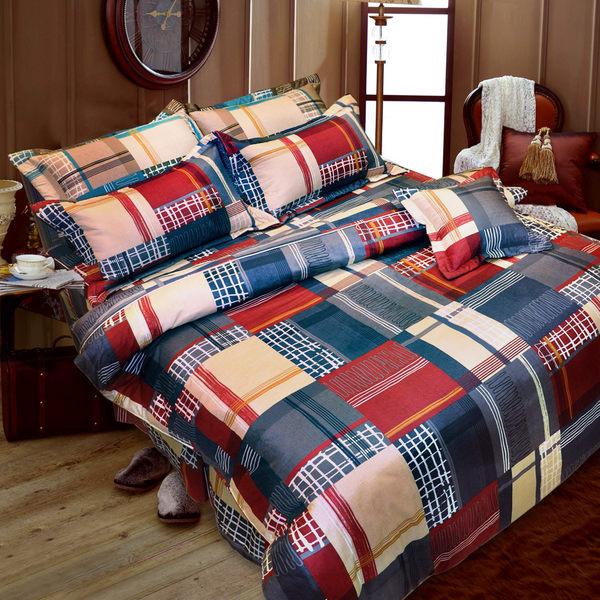 【Novaya‧諾曼亞】《布列顛郡》絲光棉雙人四件式鋪棉兩用被床包組(紅)