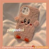 ins粉色毛絨可愛蘋果12手機殼11promax軟8plus/xr/iphone7/se夜市量販【小獅子】