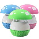 (登革熱!小心)捕蚊之家-小瓢蟲光觸媒捕蚊燈/器(溫馨粉/天空藍)SB8866--二色任選