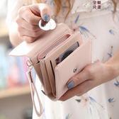 短夾小錢包新款女短款日韓版小清新三折疊零錢位錢夾 【新品熱賣】