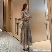 法式復古碎花洋裝2020年春季新款桔梗收腰顯瘦氣質雪紡長裙子秋 蘇菲小店