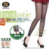 【流行女襪】瑪榭MA-11451-9 新奇肌不脫紗 - 15丹輕透全彈柔膚絲襪*九分丈