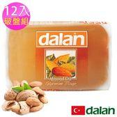 【土耳其dalan】甜杏仁油經典草本皂  12入破盤組