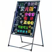 紐繽LED電子熒光板60 80廣告牌黑板熒發光屏手寫立式寫字板留言板【米拉生活館】JY