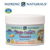 北歐天然 NORDIC 甜橘 QQ 魚油軟糖-60粒【富山】特價中♥