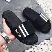 拖鞋男夏時尚外穿2019新款韓版潮個性室外沙灘涼拖男士防滑一字拖 滿天星