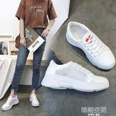 ins超火的網紗透氣小白鞋女學生休閒運動跑步單鞋夏軟底厚底板鞋