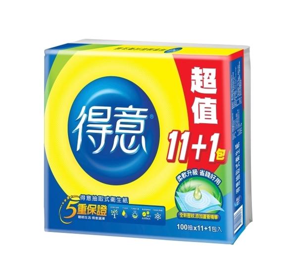 得意連續抽取式花紋衛生紙100抽x(11+1)包x7袋-箱購