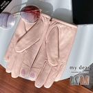 MD【A10200016】三線愛心羊皮手套2色