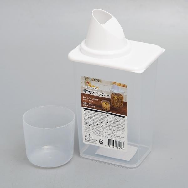 【ECHO】穀物收納盒 870ml