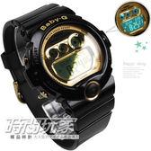 Baby-G CASIO卡西歐 BG-6901-1 電子錶 世界時間 多功能鬧鈴 黑金 49mm 女錶 BG-6901-1DR