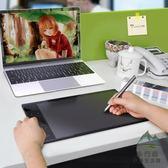 數位板手繪板電腦繪畫板電子繪圖板手寫板【步行者戶外生活館】