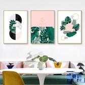 單幅 三聯畫北歐風格現代簡約客廳裝飾畫墻畫壁畫玄關掛畫【英賽德3C數碼館】