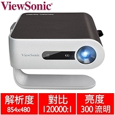 ViewSonic M1_G2投影機300ANSI