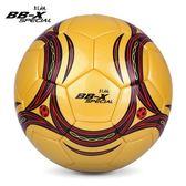 戰艦足球 標準足球5號4號兒童足球超纖PU貼合室外足球【交換禮物】