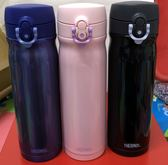 THERMOS 膳魔師 不鏽鋼真空保溫瓶0.5L PA-500 與(JMY-503/JMY-502/JMY-502JS-BL相同款)