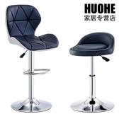 吧臺椅時尚創意酒吧椅家用靠背高腳椅子升降吧凳美容美甲凳高腳凳
