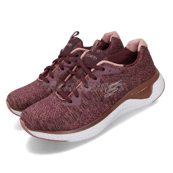 Skechers 慢跑鞋 Solar Fuse-Brisk Escape Wide 寬楦 紫 白 女鞋 運動鞋 【PUMP306】 13328WMVE