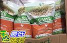 [COSCO代購] C1216798 BASSE ORGANIL SUNFLOWER SEEDS KERNELS 有機葵花籽仁1.65公斤