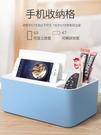 桌面收納盒 紙巾盒桌面抽紙盒家用客廳餐廳茶幾可愛遙控器收納多功能創意家居寶貝計畫 上新