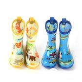 雨鞋-DawnTung時尚可愛兒童雨鞋男童女童寶寶學生膠鞋雨鞋小孩水鞋包郵-奇幻樂園