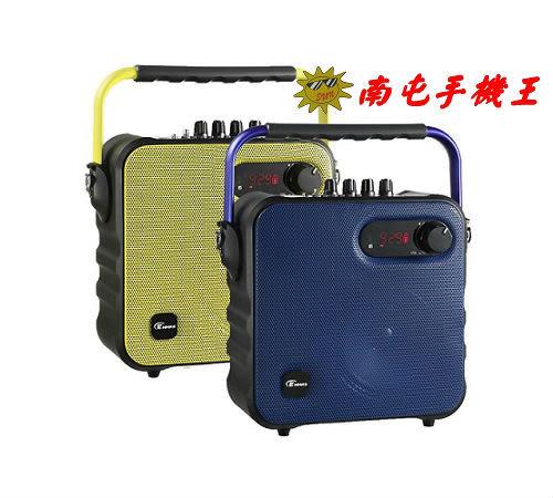 ←南屯手機王→ EMMAS 移動式藍芽喇叭/教學無線麥克風 (T-58) 【宅配免運費】